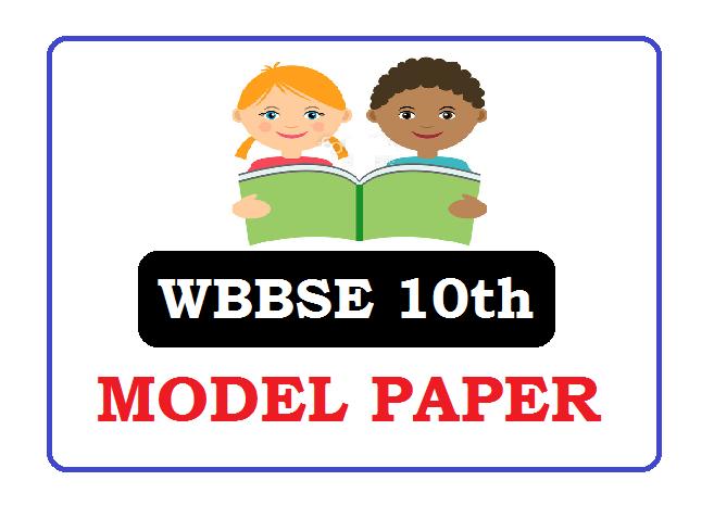 WBBSE Madhyamik Model Paper 2021