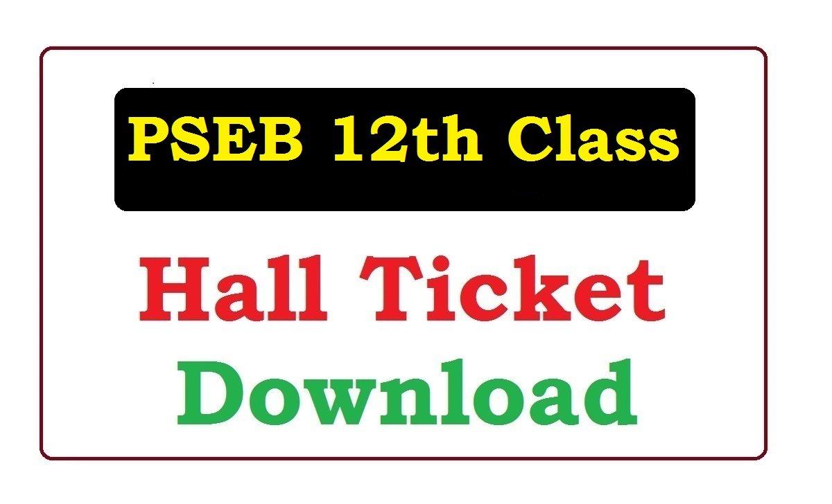 PSEB 12th Admit Card 2020