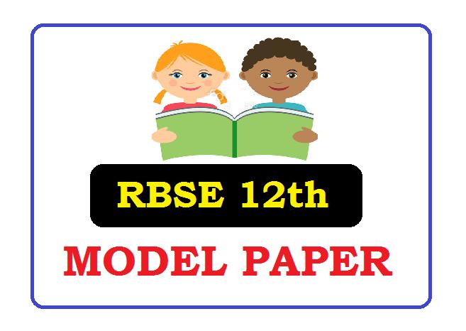 RBSE 12th Model Paper 2020