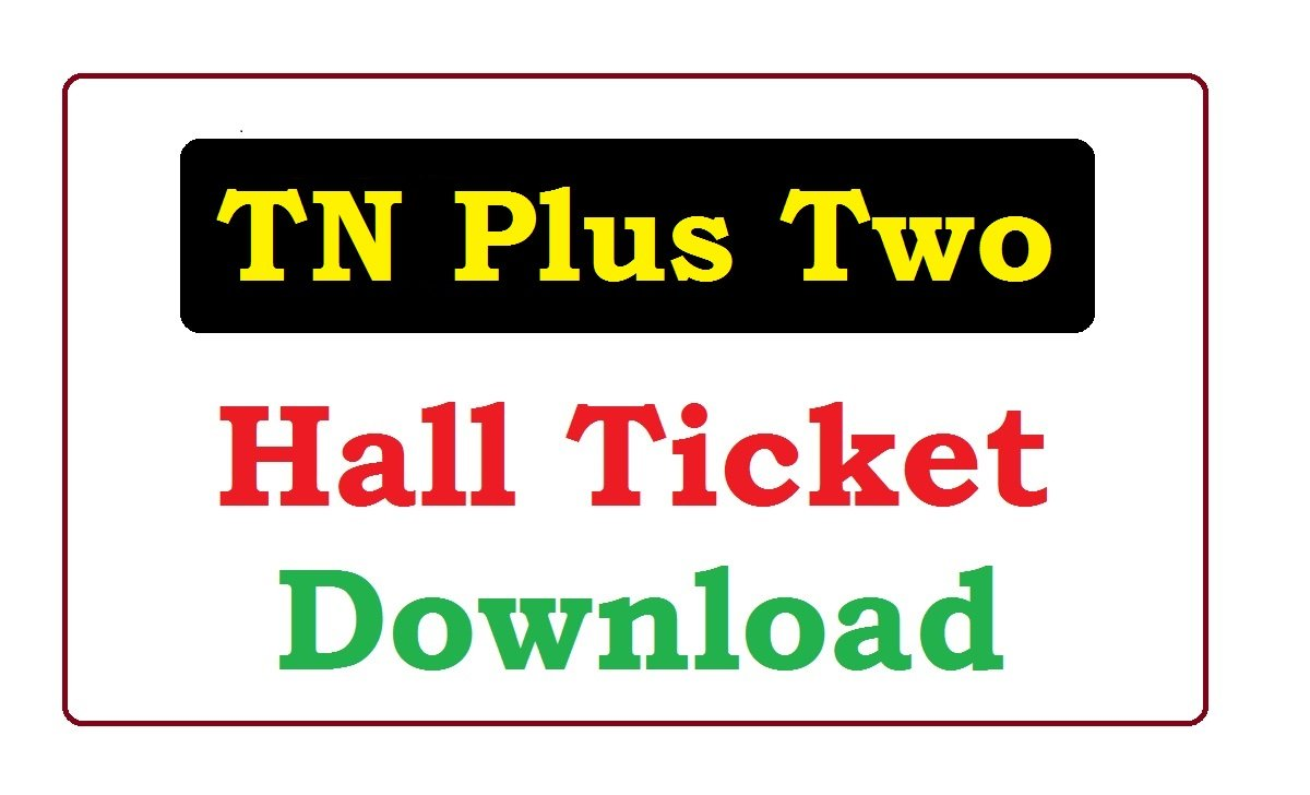 TN Plus Two Hall Ticket 2020