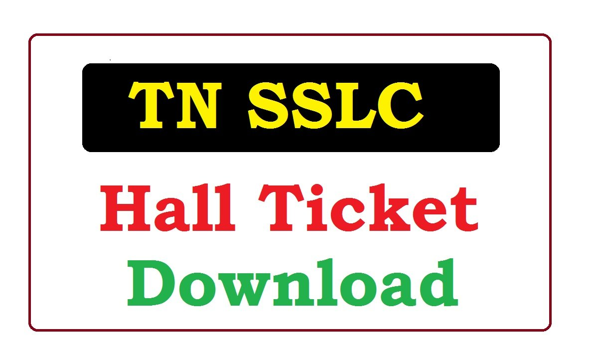 Tamil Nadu SSLC Hall Ticket 2020 TNDGE 10th Hall Ticket 2020