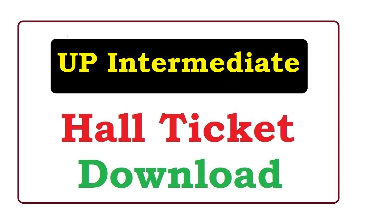 UPMSP Intermediate Admit-Card 2020